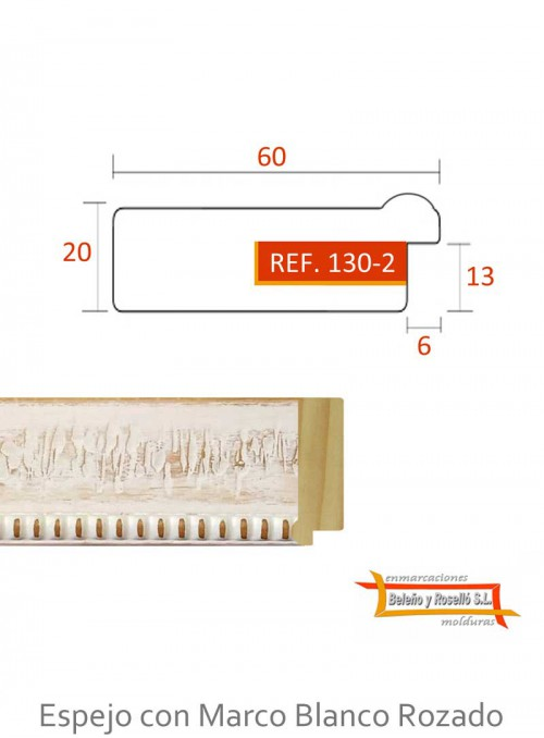 ESP+130-2
